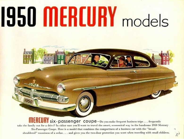 Mercury 1950 Sales Brochure