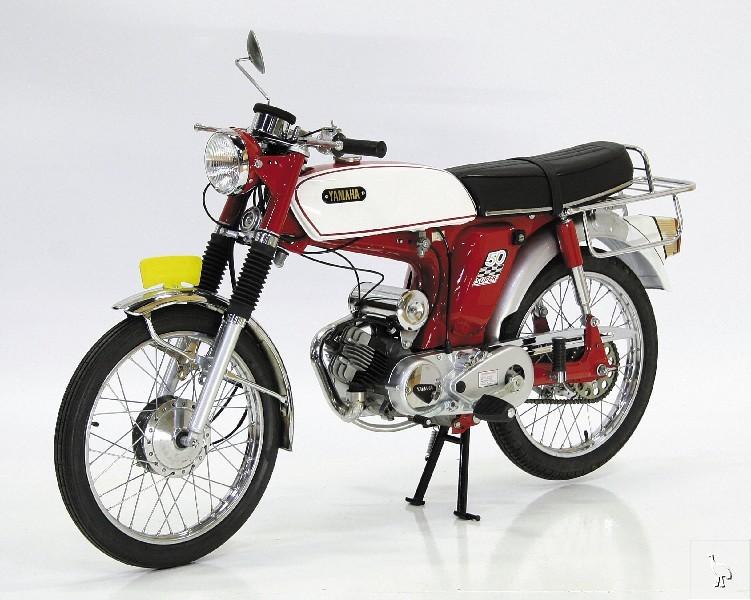 Yamaha 1970 FS1 50cc Yamaha Fs1