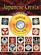 Japanese Crests CD-ROM and Book