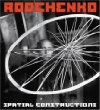 Alexander Rodchenko: Spatial Constructions: Catalogue Raisonne of Sculptures