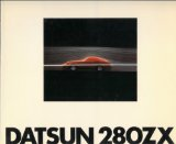 DATSUN 280ZX (From Ideas to Auto, The Grand Design, Styling Concept, Driveability and Stability, Power System, Comfort, Safty, Durability, Equipt., Product Line, History of The Z Series, Rallies and Races..etc...)