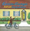 Curious Georges Pop-Up Storybook House