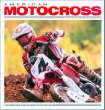 American Motocross Illustrated