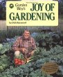 Garden Ways Joy of Gardening