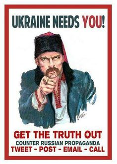 ukraine-needs-you